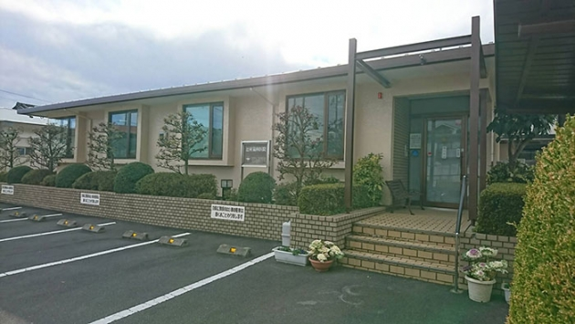 辻村歯科医院