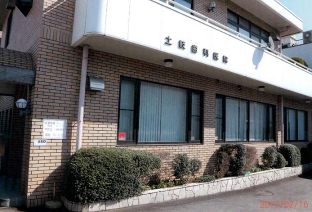 (医)土岐歯科医院